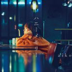honey-memory-aiko-cover