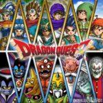 dragon-quest-20210225-cover