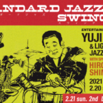 light-joke-jazz-orchestra-cover-blue-note