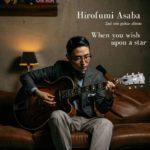 when-you-wish-upon-a-star-hirofumi-asaba-album-release-cover