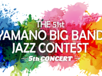 the-51st-yamano-big-band-jazz-contest-cover