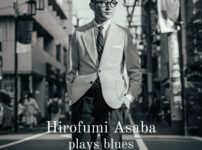 plays-blues-cover