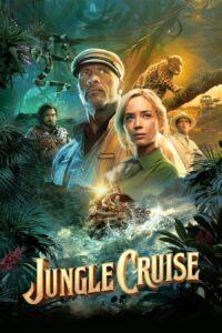 『ジャングル・クルーズ』(Jungle Cruise)